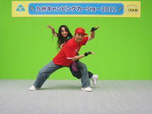 九州キャンピングカーショー2012