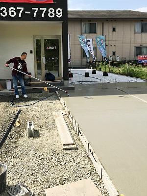 建設中-お手伝い
