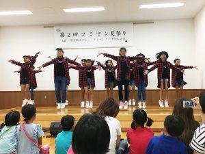 隈庄コミセン夏祭り