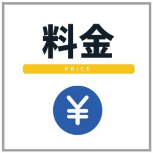 オンラインチケットご購入banner