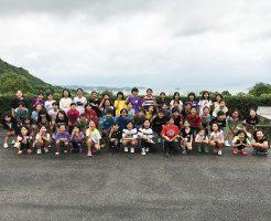 2019/07/20~21夏季合宿2019
