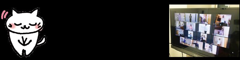 zoom操作方法6