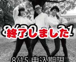 ダンス動画白黒