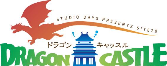 site20-logo
